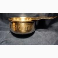 Старинный серебряный корец для для теплоты и вина. Российская Империя, Москва, 1899 год
