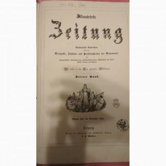 Продам книгу на немецком языке