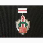 Знак Медаль ПВ. Отличник пограничных войск Беларусии 2 степени! Редкий