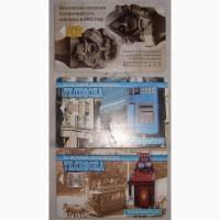 Телефонные карты (начало 2000-х)
