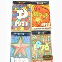Отрывные календари за 1970-е годы в Москве