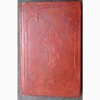 Раритет. Редкое издание. Святое Евангелие 1860 год