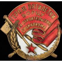 Куплю старые, винтажные вещи в Санкт-Петербурге