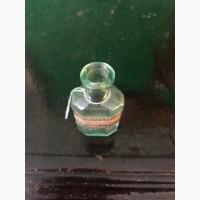 Пузырек аптечный Аптекоуправление Самарского губздрава.Нашатырно-анисовые капли