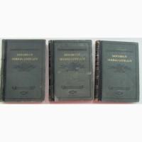 Книги Военная энциклопедия, 6 томов, 1913 год