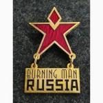 Знак, значок BURNING MAN RUSSIA. Тяжелый металл. РЕДКОСТЬ