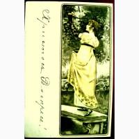 Редкая открытка. Модерн. 1914 год