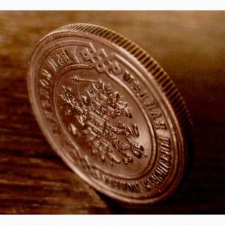 Медная монета 3 копейки 1916 год