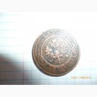 Продам монету 3 копейки 1916г