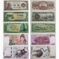 Банкноты Южной Кореи