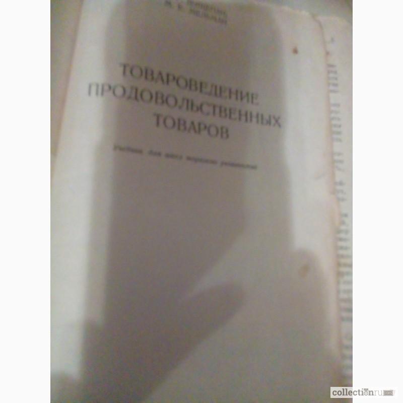 Фарит исангулов рассказы читать