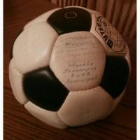 Продам мяч футбольный, СССР