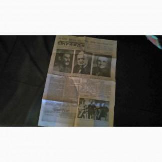 Продам газету комсомольская правда от 10.05.1945