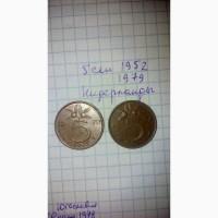Голландские разменные монеты прошлого века