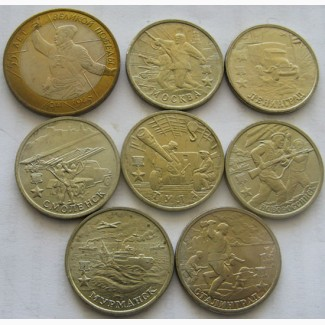 Набор монет 55 лет Победы в ВОВ