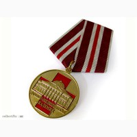 Медали памятные Военно-медицинская академия