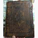 Церковная книга Каноник, кожа, толстая, 19 век