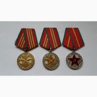 Продам Медали 10, 15, 20 лет КГБ СССР. Комплект 3 медали
