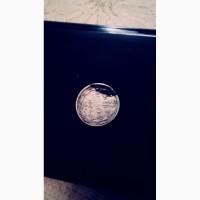 10 копьекь-1905 год царский монета