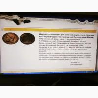 Продам медаль за отличие Постьи Виноградь мех 1909 год