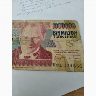 Боны Турции 1000000 бин 1992 год