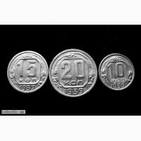 Комплект редких, мельхиоровых монет 1939 года