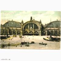 Редкая открытка. Франкфурт на Майне. «Вокзал», 1908 год