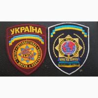 Шевроны Интерпол. Украина