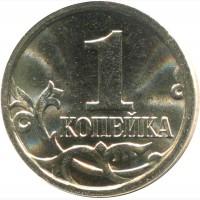 Продам монеты номиналом 1 копейка 2007 года М