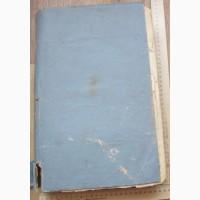 Церковная книга Минея на месяц август, 19 век