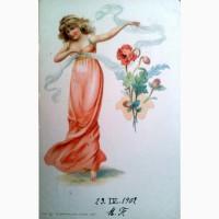 Редкая открытка. Девушка с маком1902 год