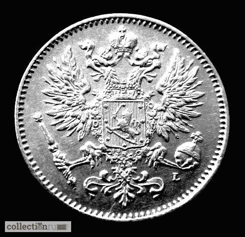 Фото 2. Редкая, серебряная монета 50 пенни 1911 года