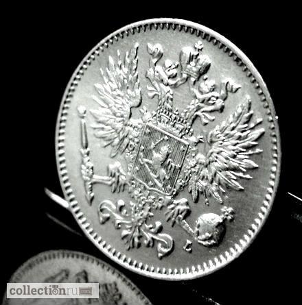 Фото 4. Редкая, серебряная монета 50 пенни 1911 года