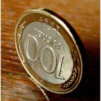 Редкая монета 100 рублей 1992 года. ЛМД