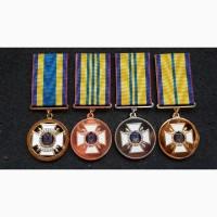 Медали за безупречную службу. ветеран. гос. служба специальной связи украина