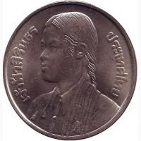 Тайландские монеты разных лет