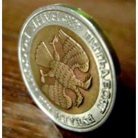 Редкая монета 50 рублей 1992 года. ЛМД