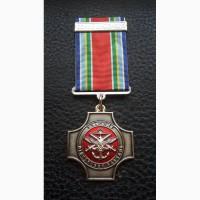 Медаль. Участник военных учений. ВС Украина. Осенний циклон - 2013. Оригинал