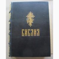 Книга Библия, репринт, кожа, золочение, эксклюзивная ручная работа, подарочный экземпляр
