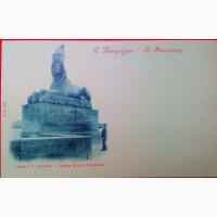Редкая открытка. Модерн Сфинкс 1900 год