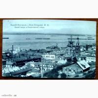 Редкая открытка. Нижний - Новгород.1903 год