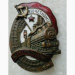 Продам значок навинтной Гербовый имперский орёл