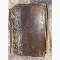 Церковная книга Псалтырь, начало 18 века кожаный переплет