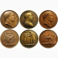 Настольные медали памяти Наполеона