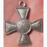 Крест георгиевский 4 ст, серебро