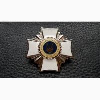 Знак «Лучший Старшина.» ВМС Украина