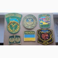 Шевроны Пограничные войска и пограничная служба. Украина
