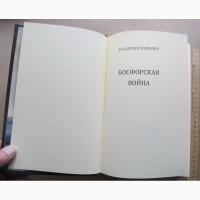 Книги История казачества, 20 томов, кожа, золочение, эксклюзивная ручная работа