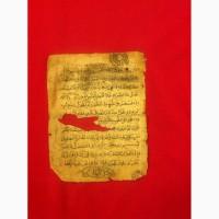 Письменное обращение 10 -век