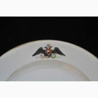 Продается Тарелка из сервиза Гатчинского дворца. ИФЗ 1910 года